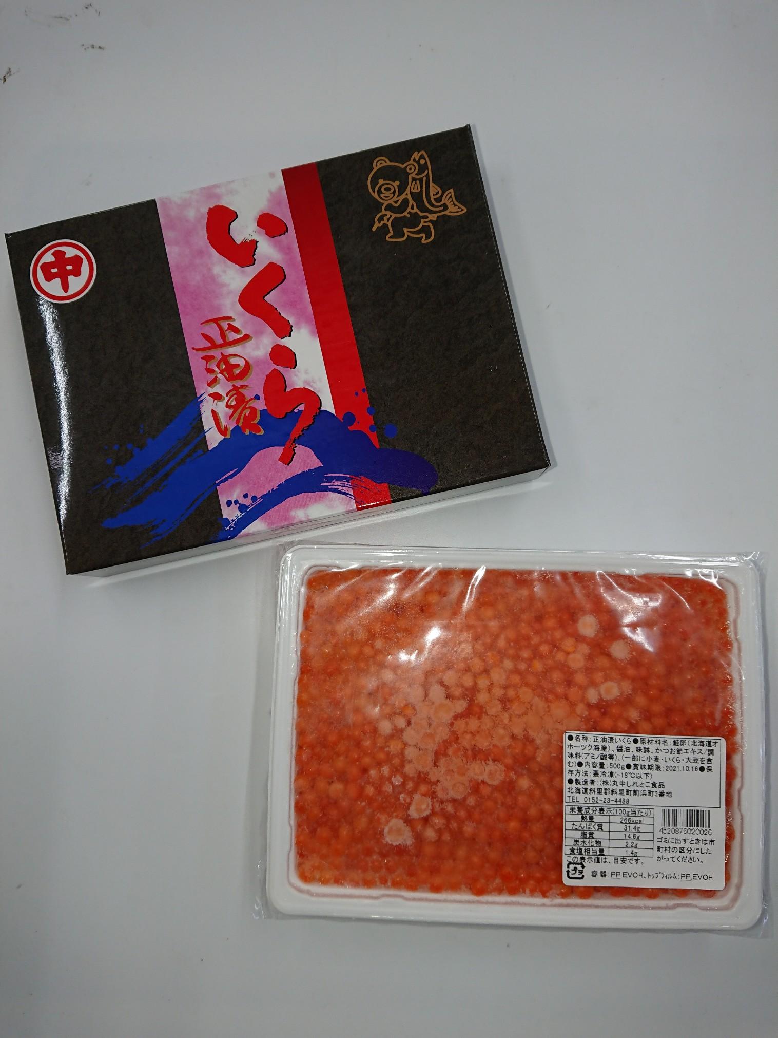 食品卸 特売情報 北海道産鮭卵使用